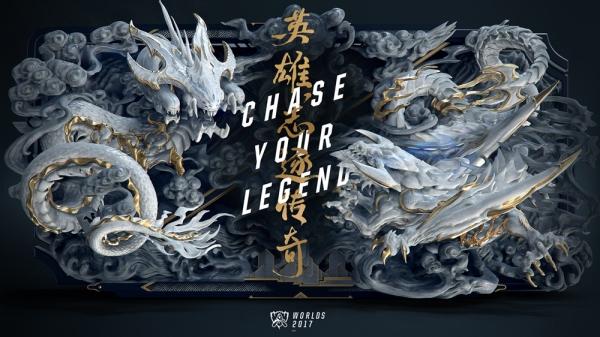2017lol全球总决赛武汉站门票正式开售 LPL赛区将全力突破自我