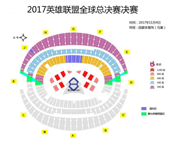 星热点:lol2017全球总决赛决赛阶段售票公告 决赛门票10月25日开售